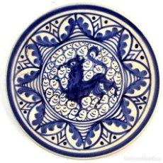 Antigüedades: PLATO DE CERAMICA ESMALTADA SIGLO XX. Lote 115464663