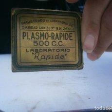 Antigüedades: PRECIOSO MOLDE DE METAL DE IMPRENTA AÑOS 30 40 RAPIDE. Lote 115494887
