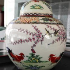 Antigüedades: PORCELANA CHINA 16CM. Lote 115499651