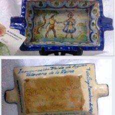 Antigüedades: PIEZA CONMEMORATIVA DE LA INAUGURACIÓN DE LA TRAÍDA DE AGUAS, TALAVERA DE LA REINA . 1947. Lote 36490371