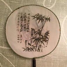 Antigüedades: PAYPAY CON ESCRITURA Y DIBUJOS DE JAPON. Lote 115695311