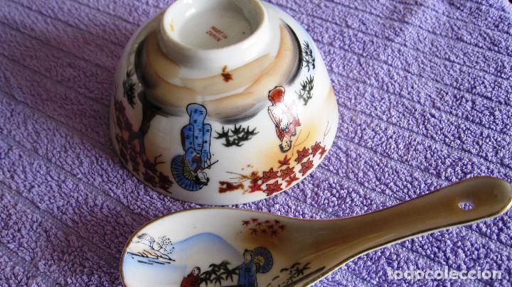 ANTIGUA SALSERA JAPONESA . JAPON. PORCELANA BLANCA ESMALTADA. DIAMETRO 12 CMS (Antigüedades - Porcelanas y Cerámicas - Otras)