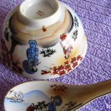 Antigüedades: ANTIGUA SALSERA JAPONESA . JAPON. PORCELANA BLANCA ESMALTADA. DIAMETRO 12 CMS. Lote 116113667