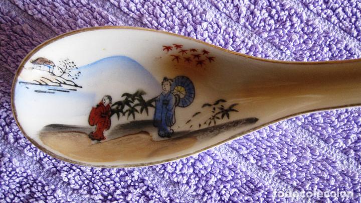 Antigüedades: ANTIGUA SALSERA JAPONESA . JAPON. PORCELANA BLANCA ESMALTADA. DIAMETRO 12 CMS - Foto 4 - 116113667
