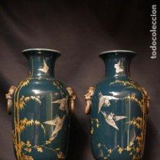 Antigüedades: PAREJA JARRONES. PORCELANA, BRONCE. BAYEAUX. FRANCIA. SIGLO XIX.. Lote 116157951