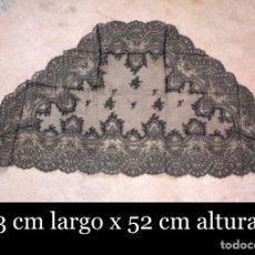 Antigüedades: MANTILLA VELO MISA. Lote 116192284