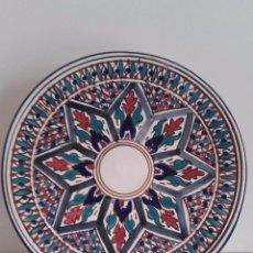 Antigüedades: ANTIGUO PLATO DE CERAMICA.. Lote 116208331