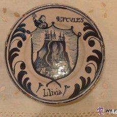 Antigüedades: PLATO DE CERAMICA CATALANA REPRODUCCION SIGLO XVIII. Lote 116210491