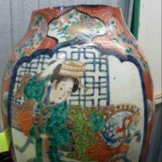 Antigüedades: JARRÓN JAPONES ANTIGUA, 34 CM ALTURA - ÚLTIMO PRECIO 90€ - TÓMALO O DÉJALO !!!. Lote 116247407