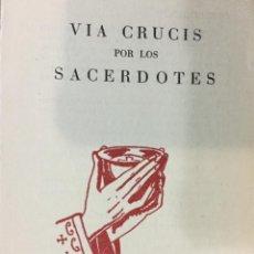 Antigüedades: TRÍPTICO VÍA CRUCIS PARA SACERDOTES AÑO 1959. Lote 116317087
