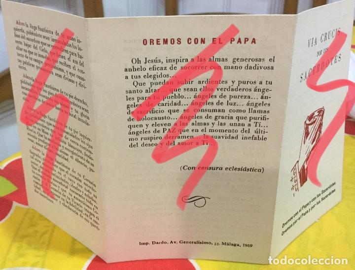 Antigüedades: TRÍPTICO VÍA CRUCIS PARA SACERDOTES AÑO 1959 - Foto 4 - 116317087
