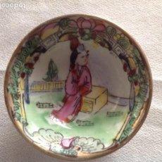 Antigüedades: PLATO PORCELANA CON SELLO EN DORSO. Lote 116328039