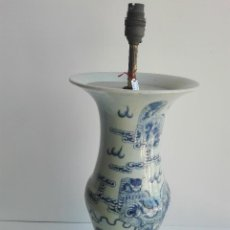 Antigüedades: JARRON CHINO ADAPTADO A LAMPARA DE PIE. Lote 116431835