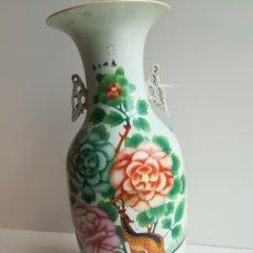Antigüedades: JARRON PORCELANA CHINA SIGO XIX. Lote 116438479