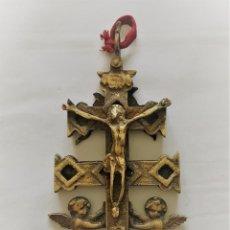 Antigüedades: CRUZ DE CARAVACA DE BRONCE SXIX. Lote 116461631