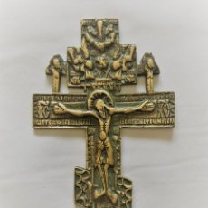 Antigüedades: GRAN CRUCIFIJO ANTIGUO DE BRONCE SXIX. Lote 116462791