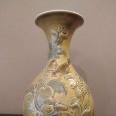 Antigüedades: JARRON LOS GORRIONES LLADRO DESCATOLOGADO PERFECTO. Lote 116531015