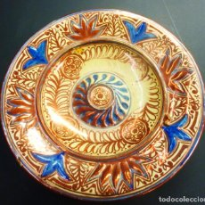 Antigüedades: PLATO REFLEJOS METÁLICOS TETÓN . Lote 116540271