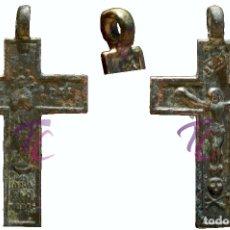 Antigüedades: ANTIGUA CRUZ COLGANTE EN BRONCE. Lote 114627803