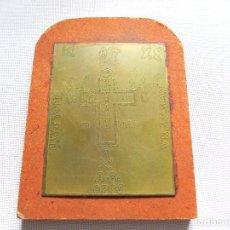 Antigüedades: CRUZ DE SAN BENITO - CHAPA LATON GRABADO. Lote 116686075