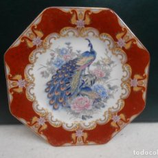 Antigüedades: PLATO PORCELANA KUTANI - JAPAN FUJI QUALITY CHINA. Lote 116780527