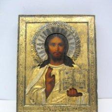 Antigüedades: IMPORTANTE ICONO IMPERIO RUSO KOKOSHNIK . C. 1900 ANTIGUO PLATA ORO SELLO 84. Lote 116958631