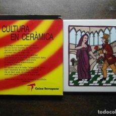 Antigüedades: RAJOLA. OBSEQUI DE CAIXA TARRAGONA PER SANT JORDI. Lote 116962347