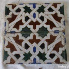 Antigüedades: PAREJA DE AZULEJOS MENSAQUE. Lote 117023663