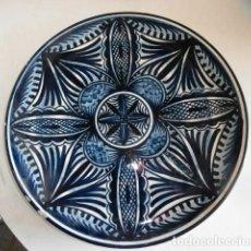 Antigüedades: PLATO CERAMICA MANISES. Lote 117055591