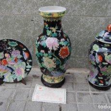 Antigüedades: JARRONES Y PLATO PORCELANA CHINA. PERIODO QUIANLONG. Lote 117076511