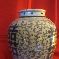 Antigüedades - TIBOR PORCELANA CHINA ANTIGUA - 117155451