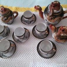Antigüedades: JUEGO DE CAFÉ O TÉ DE PORCELANA DE ORIGEN JAPONÉS, CÁSCARA DE HUEVO CON GEISHA. Lote 117235583