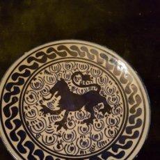 Antigüedades: PLATO DE CERÁMICA DE TRIANA . Lote 117293975