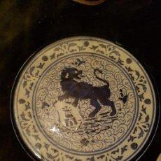 Antigüedades: PLATO DE CERÁMICA DE TRIANA . Lote 117294371