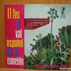 Discos de vinilo: SINGLES II FESTIVAL DE LA CANCIÓN BENIDORM 1960. Lote 117528767