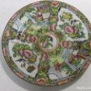 Antigüedades: PLATO DE PORCELANA CHINA - 19 CM.. Lote 160622248
