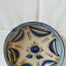 Antigüedades: TALAVERA FLOR AZUL. Lote 117689987