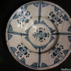 Antigüedades: PLATO DE CERAMICA CATALANA MIDE 30 CM DIAMETRO. Lote 117733215