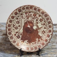 Antigüedades: PLATO DE REFLEJO METALICO DE MANISES SIGLO XX. Lote 117768431