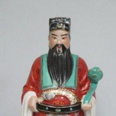 Antigüedades: EMPERADOR CHINO. PORCELANA. SIGLO XX. Lote 117862967