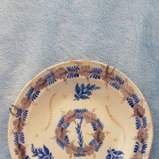 Antigüedades: PLATO MUY ANTIGUO DE TALAVERA .TRICOLOR.. Lote 117953838