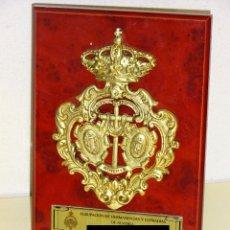 Antigüedades: METOPA CUADRO RELIGIOSO BRONCE. AGRUPACIÓN DE HERMANDADES Y COFRADÍAS DE ALMERÍA. 22 X 15 CM. 730 GR. Lote 117956287