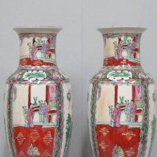 Antigüedades: BONITA PAREJA DE JARRONES CHINOS. FAMILIA ROSA. SIGLO XX. Lote 118019071