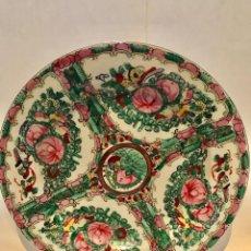Antigüedades: GRAN PLATO DE PORCELANA DE MACAO. Lote 118071711