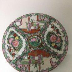 Antigüedades: PLATO CERAMICA CHINA. Lote 118374111