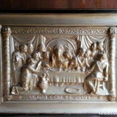 Antigüedades: ULTIMA CENA DE JESUS .. Lote 118423503