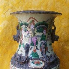 Antigüedades: JARRÓN CHINO ANTIGUO. Lote 118449514