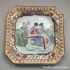 Antigüedades: PRECIOSO Y ORIGINAL PLATO CHINO CON FIRMA EN LA PARTE TRASERA. Lote 118493607