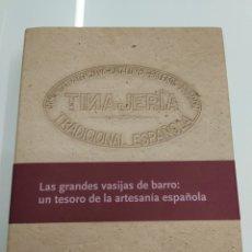 Antigüedades: TINAJERIA TRADICIONAL ESPAÑOLA VALENCIA CATALUNYA NUEVO ALFARERIA CALANDA CERAMICA POPULAR. Lote 224028917