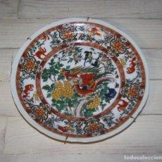 Antigüedades: PLATO DECORATIVO DE PORCELANA CHINA CON SELLO - DIÁMETRO 25 CM. Lote 118660683